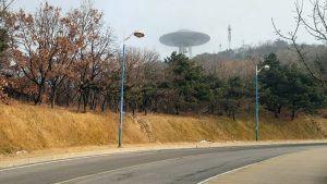 FBI confirma que já sabe de aparição de OVNI nos Estados Unidos